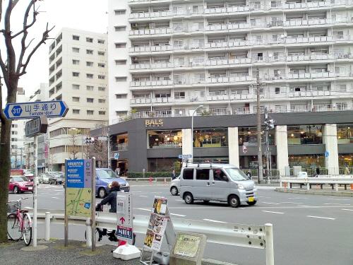 東京に出張
