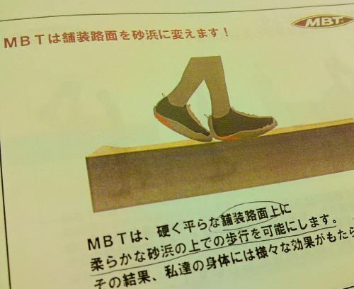 MBTの応用セミナーを受講してきました。