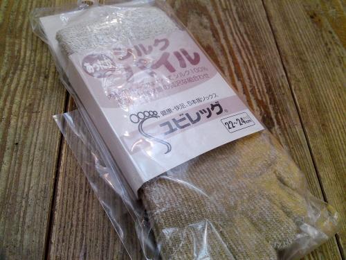 高機能ソックス シルクパイル